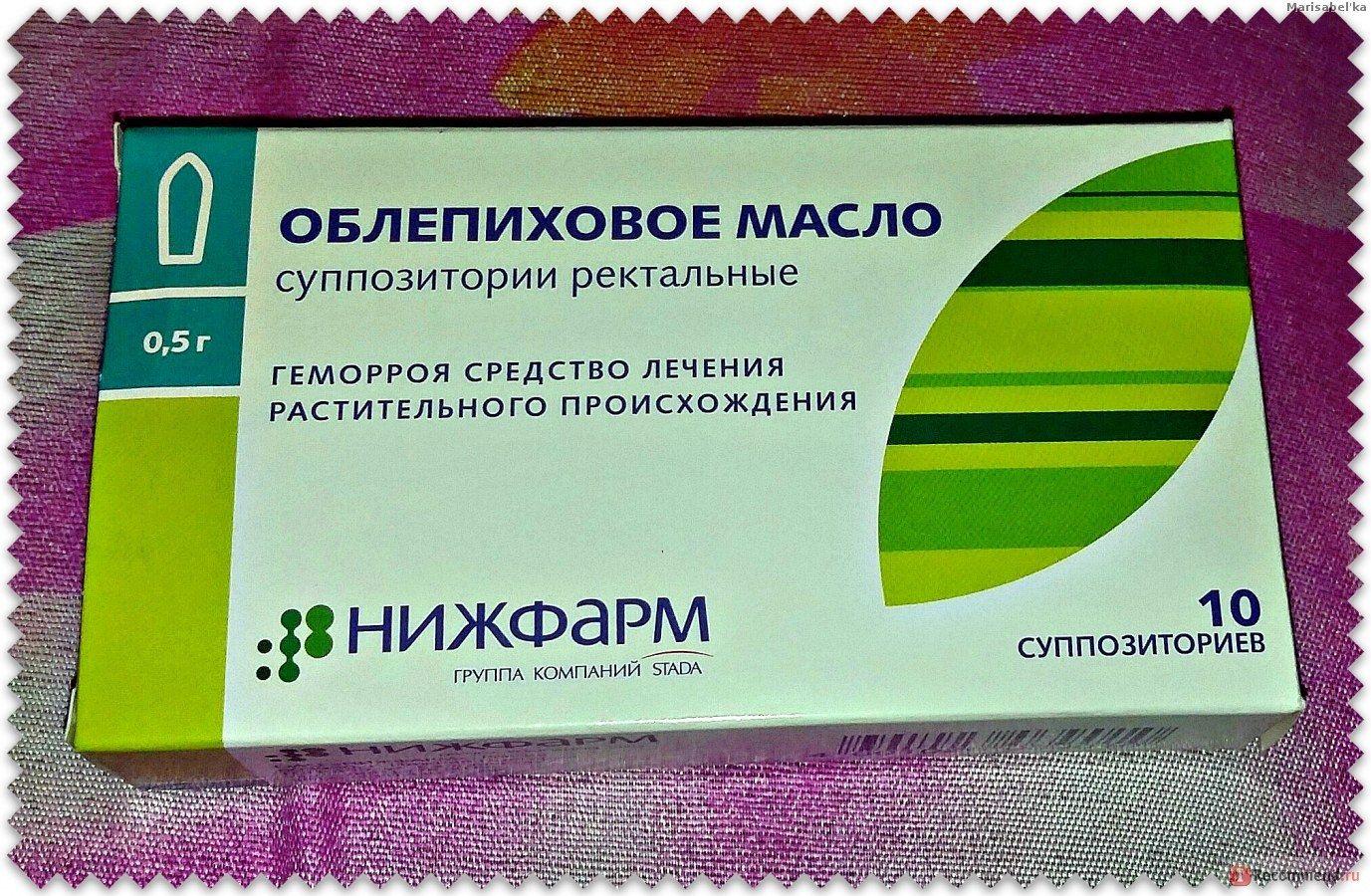 Lesitin ilacı. Talimatlar. tanım 73
